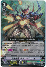 V Extra Booster 09 The Raging Tactics X4 Megacolony VR RRR RR R C Complete Set