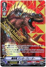 V Extra Booster 09 The Raging Tactics X4 Tachikaze SVR RRR RR R C Complete Set