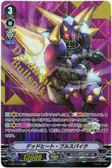V Extra Booster 09 The Raging Tactics X4 Spike Brothers SVR RRR RR R C Complete Set