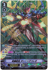 V Extra Booster 09 The Raging Tactics X4 Megacolony SVR RRR RR R C Complete Set