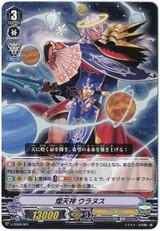 Gleaming Lord, Uranus V-TD09/001 TD