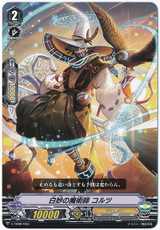 White-clothed Sorcerer, Colts V-TD09/003 TD