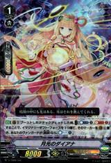 Diana of Moonlight V-TD09/006 RRR