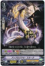 Ambrosial Snake V-TD09/009 TD