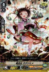 Battle Maiden, Kukurihime V-TD09/011 RRR