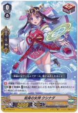 Goddess of Self-sacrifice, Kushinada V-TD09/014 TD