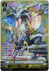 Quaking Heavenly Dragon, Astraios Dragon V-BT07/SV02 SVR