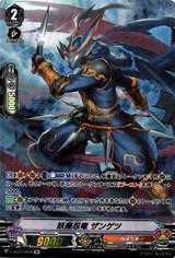 Evil Stealth Dragon, Zangetsu V-BT07/SP05 SP