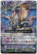 Quaking Heavenly Dragon, Astraios Dragon V-BT07/002 VR
