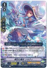 Snow-white Witch, Salty V-BT07/032 R