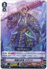 Unreliable Stealth Rogue, Tagamaru V-BT07/033 R