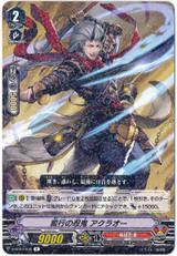 Stealth Rogue of Barbarism, Akurao V-BT07/035 R
