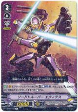 Sword Trooper, Equites V-BT07/038 R