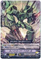Cannon Trooper, Huskarl V-BT07/040 R