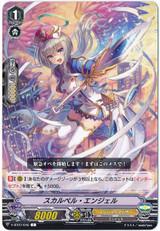 Scalpel Angel V-BT07/045 C