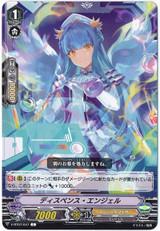 Dispense Angel V-BT07/047 C