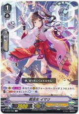 Battle Maiden, Imari V-BT07/054 C