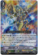 【X4 Set】 V Booster Set 07 Infinideity Cradle Angel Feather VR RRR RR R C Complete Set