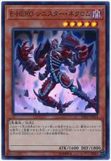 Evil HERO Sinister Necrom DP22-JP014 Super Rare