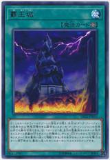 Supreme King's Castle DP22-JP015 Rare