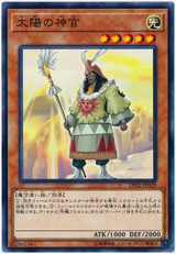 Oracle of the Sun DP22-JP029 Common