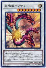 Sun Dragon Inti DP22-JP032 Common