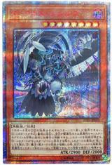 Simorgh of Darkness RIRA-JP022 20th Secret Rare
