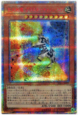 B.E.S. Blaster Cannon Core RIRA-JP023 20th Secret Rare