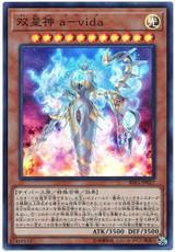 Avida, Rebuilder of Worlds RIRA-JP027 Super Rare