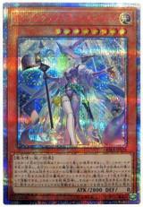 Witchcrafter Golem Aruru RIRA-JP028 20th Secret Rare