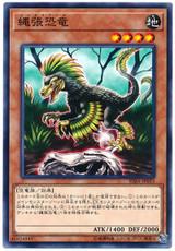 Beatraptor RIRA-JP033 Common