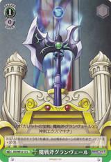 Grandvert, Magic Battleaxe DD/WE12-13 C