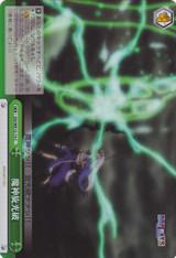 Magic God Optical Flash Foil DD/WE12-15 C