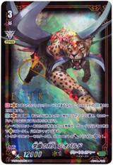 School Hunter, Leo-pald V-EB10/SSR02 SSR