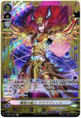 Knight of Fury, Agravain V-EB10/SV01 SVR