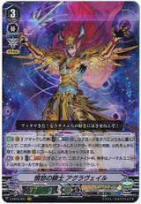 Knight of Fury, Agravain V-EB10/001 VR