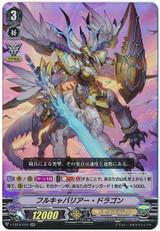 Full Cavalier Dragon V-EB10/010 RR