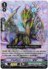 Arboros Dragon, Branch V-EB10/018 RR