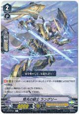 Knight of Phosphorescence, Langlee V-EB10/021 R