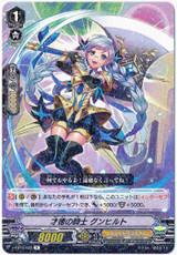 Talented Knight, Gunhild V-EB10/022 R
