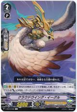 Cloudwing Eagle V-EB10/036 C