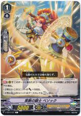 Decisive Knight, Besok V-EB10/037 C