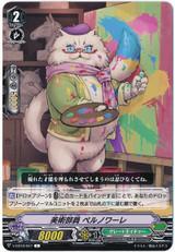 Art Member, Pernoire V-EB10/047 C