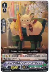 Hammsuke's Classmate, Pastel Marker Hammna V-EB10/049 C