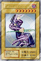 Dark Magician Stainless