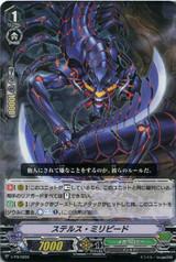 Stealth Millipede V-PR/0255 PR