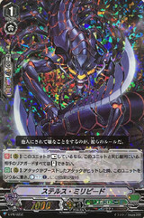 Stealth Millipede V-PR/0255 PR Foil