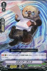Stamp Sea Otter V-PR/0256 PR