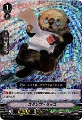 Stamp Sea Otter V-PR/0256 PR Foil