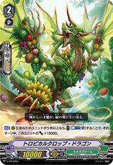 Tropical Crop Dragon V-PR/0261 PR